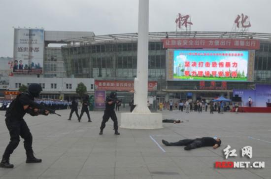 29日下午,怀化市路地公安机关反恐防暴联合实战演练在怀化火车站广场举行。)
