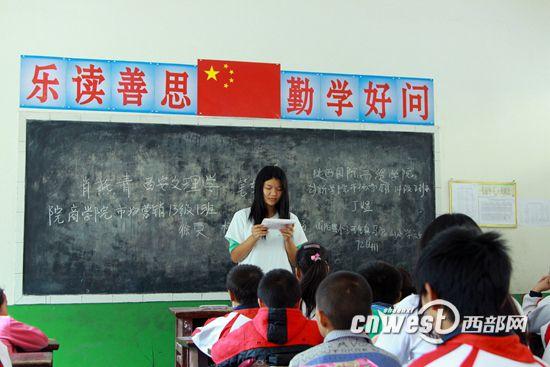体育接力义教行动走进山阳县马家山年度梦想小学教师小学总结图片