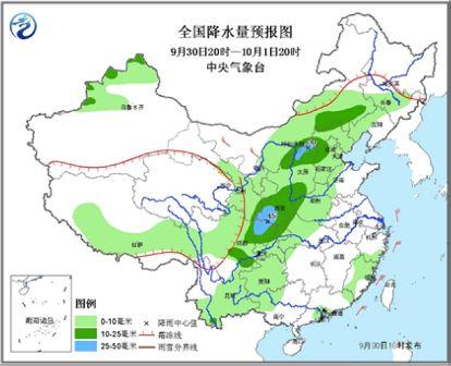国庆首日四川等地有大雨 东北华北降温结束