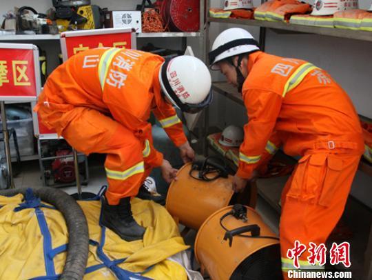 四川越西5.0级地震致84房倒塌3000余人受灾