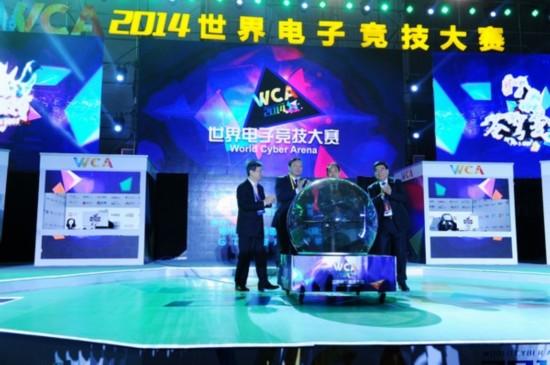 首届WCA视频电子竞技v首届银川启幕跆拳道一章视频教学世界图片