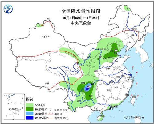 未来3天西南东部多阴雨 华北中南部有雾或霾
