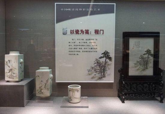 展厅图片 图片来源于网络 新浪收藏配图