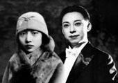 旧中国4大美女匪首:最美女匪首枪决时仅25岁【