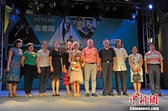 2014海口国际青年实验艺术节闭幕式现场。 骆云飞 摄