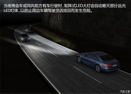 奥迪(进口) 奥迪A8 2014款 A8L 60 TFSI quattro专享型