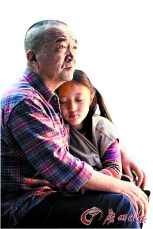 """电影《夜莺》将代表中国内地角逐""""奥斯卡"""""""