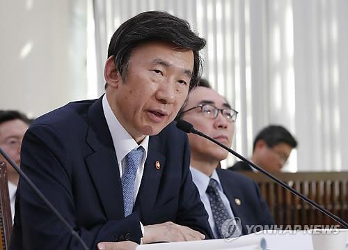 韩外长:日本应继承河野谈话促首脑会谈举行