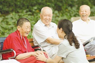 老龄产业_积极探索中国式养老产业发展模式