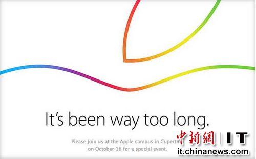 苹果将于10月16日举行发布会或发布新款iPad