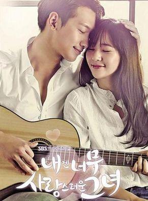rain《对我而言可爱的她》韩剧1-16集分集介绍至大结局:尹世娜丢下时