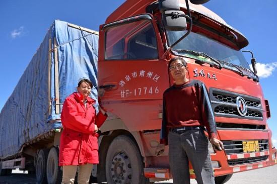 (川藏青藏公路60年)(12)梦想,延伸在青藏公路上