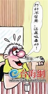 泉州:男子下体发炎被误诊为梅毒 久治不愈竟吸