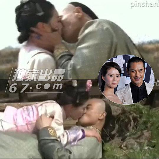 《风中奇缘》曝模糊结局 刘诗诗吻戏被母亲监