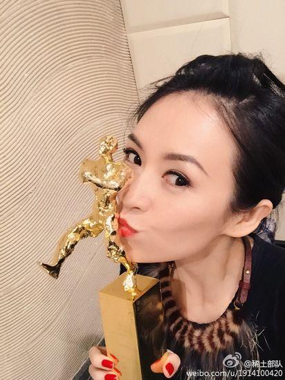 夺米一777米奇-昨日,第14届华语电影传媒大奖颁奖礼在北京举行,章子怡凭借在电影图片