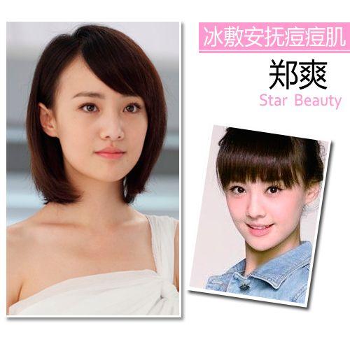 赵丽颖当选金鹰女神 历届女神美貌肤质PK