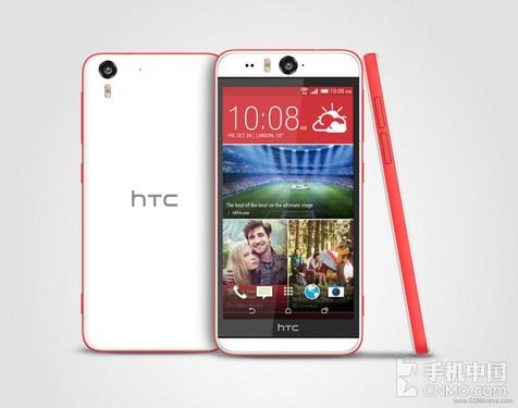 前置1300万摄像头 HTC Desire Eye发布