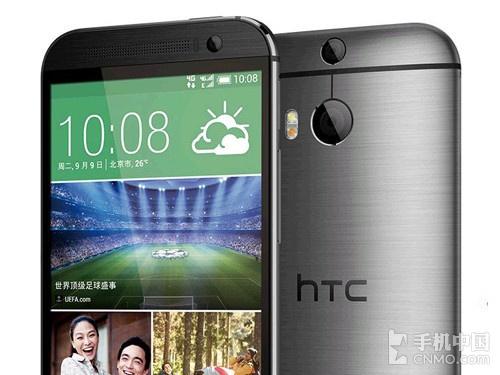 仅3999元 HTC One M8 Eye国行售价公布