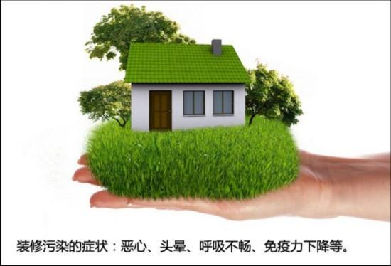 检测仪:市面上有专门的室内装修污染检测产品,它主要适用于高清图片