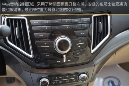 人民网卖点虽然2015款长城c30在汽车上的修饰并没有大刀阔斧的奔腾x40车外观图片