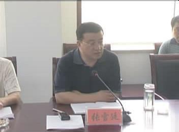 山东茌平常务副县长死于湖中 警方正调查死因图片