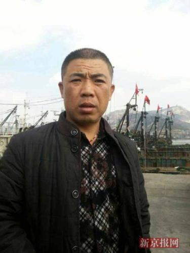 中国船长遭枪杀船主:事发海域韩无执法权
