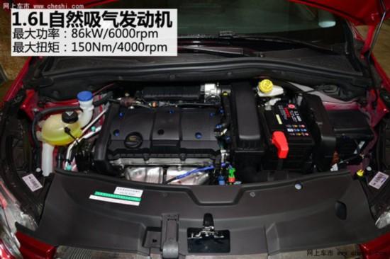 并不是我们之前猜测的1.2T增压发动机,而是与标致301使用的同一高清图片