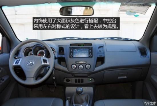 曙光汽车 黄海n1 2014款 2.8l柴油版精英型je493zlq4cb高清图片