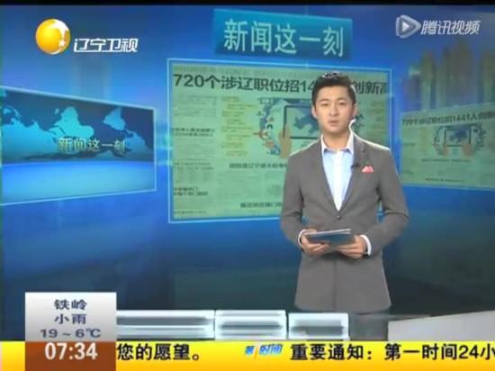 云南晋宁县一在建项目施工过程中发生冲突截图