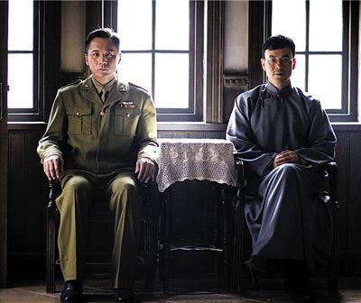 Bắc Bình Không Chiến Sự - All Quiet In Peking - Image 3