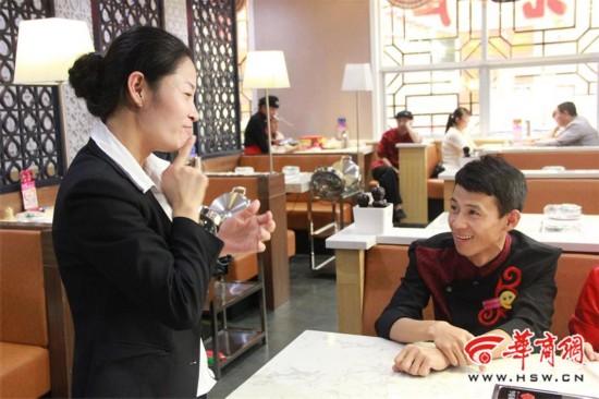 榆林无声餐厅受聋哑求职者青睐