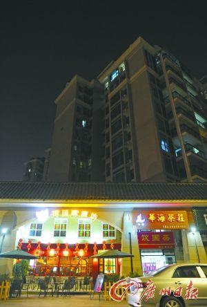 地方领导 专题策划 今日东莞  原标题:南城:小区酒吧音响声大 业主图片