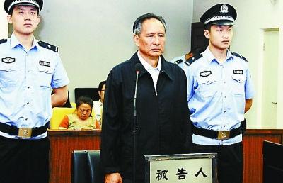 原铁道部运输局局长张曙光涉嫌受贿案今天一审宣判