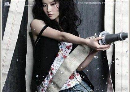 http://www.gyw007.com/yulexiuxian/388496.html