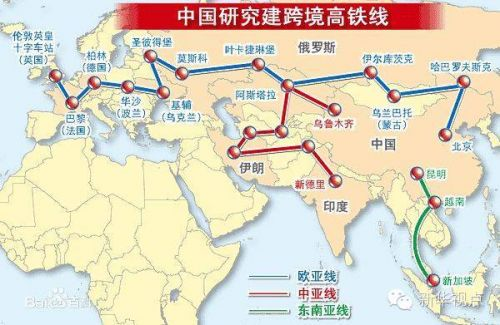北京莫斯科建高铁全程超7000公里 途径中哈俄三国高清图片