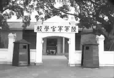 ■ 黄埔军校即陆军军官学校-胡宗南曾因个矮被黄埔军校淘汰 当场大哭