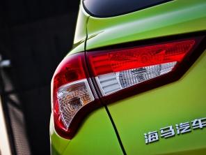 海马汽车2014款海马S5