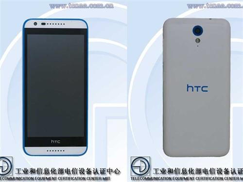 1GB 内存!低配版HTC Desire 820亮相