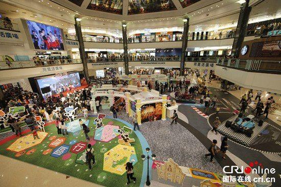 """澳门旅游局在香港举办""""感受澳门嘉年华""""活动"""