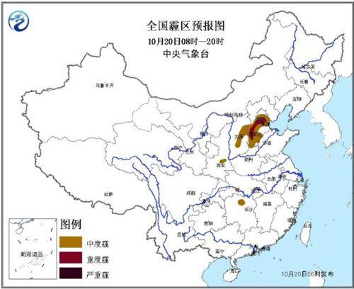 中央气象台发布霾预警 京津冀局地有重度霾