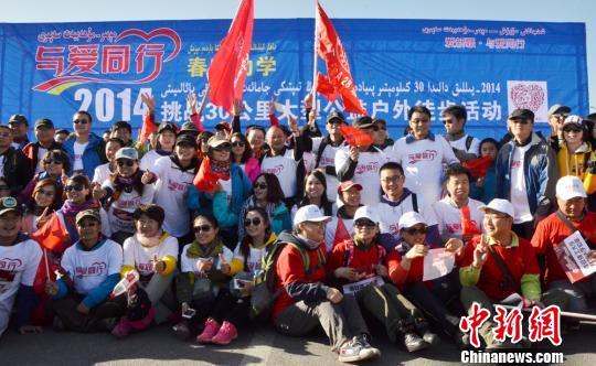 新疆逾500人徒步30公里关爱百名贫困女大学生