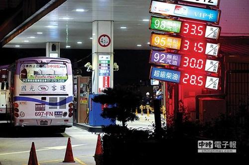 台湾今起汽油价格下调创1年半来最大降幅