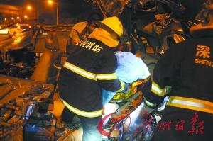 货柜车连撞7车致3死1重伤