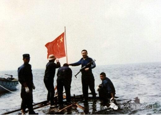 海军公开首登永暑礁秘照 解放军持枪插下国旗