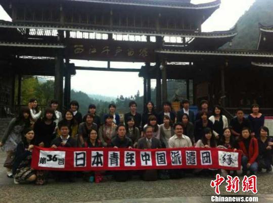 日本青年代表团访黔感受多彩贵州(图)