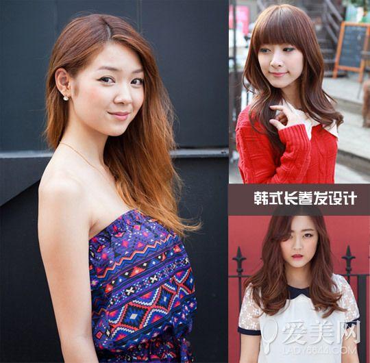 韩式长卷发发型 秋日洋溢温暖气质
