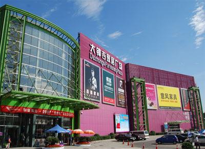 专访蓝景丽家尹勃:北京卖场太多了 严重过剩