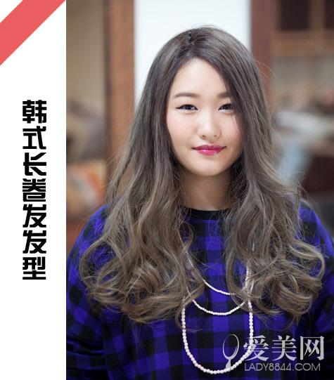 大杂烩     发型点评:棕红色长卷发甜美而温暖,侧分长刘海沿着眼角图片