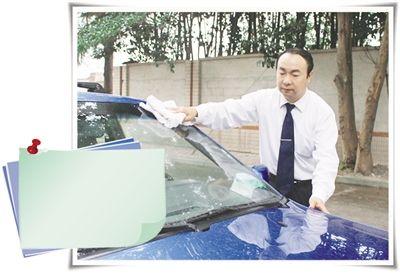 """""""的哥"""",曾荣获上海市""""新长征突击手""""、""""全国文明出租车驾驶"""