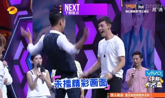 快乐大本营:李易峰大玩平衡吐舌卖萌太可爱(图)